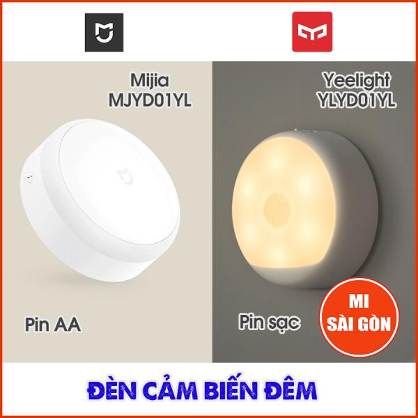 Đèn cảm biến hồng ngoại Xiaomi Night Light MIJIA MJYD01YL / YEELIGHT YLYD01YL