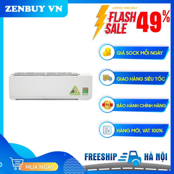 Máy lạnh Daikin Inverter 1.5 HP FTKC35UAVMV phạm vi làm lạnh 15-20m2 kháng khuẩn khử mùi, chế độ làm lạnh nhanh, tiết kiệm điện