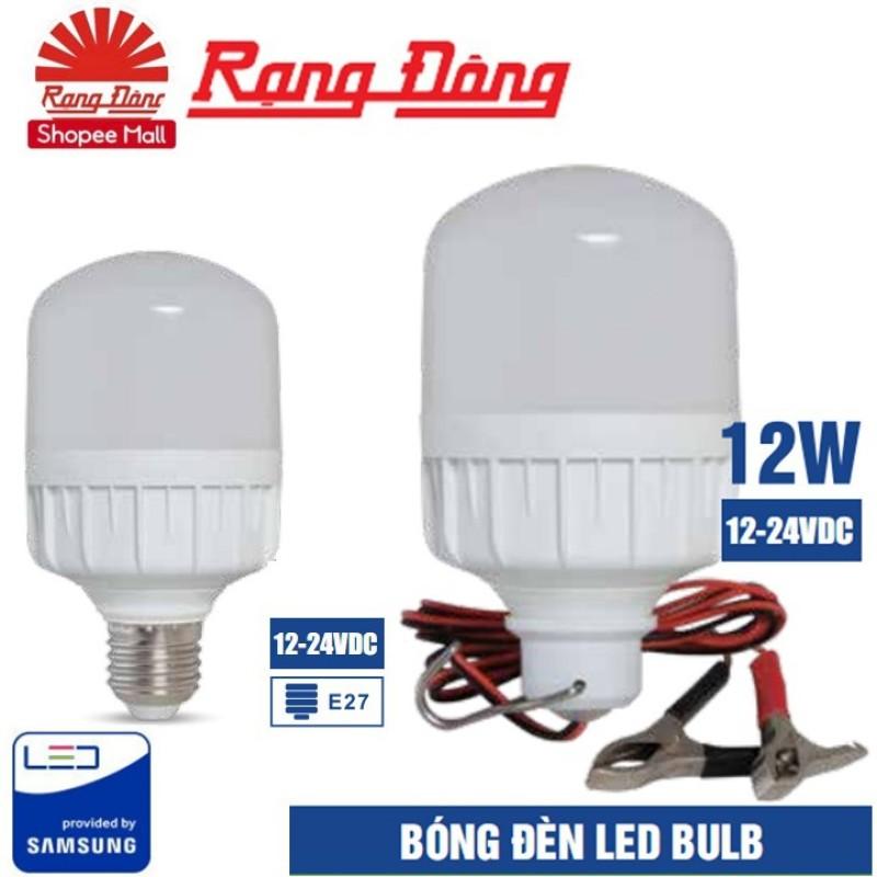 Bóng LED Trụ Kẹp Bình (12 ~ 24)V DC / 12W Rạng Đông Chip Led Samsung