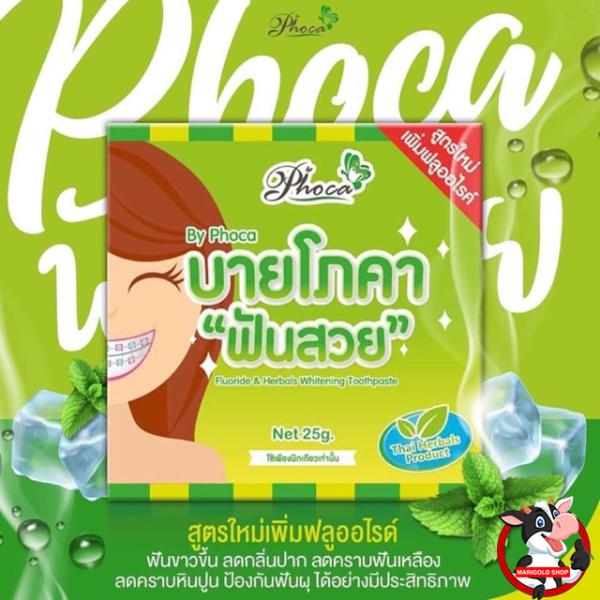 Kem đánh răng dành cho nguời niềng răng Phoca chính hãng 25g - Herbal whitening toothpaste by Phoca