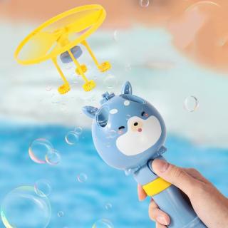 Đồ chơi cây thổi bong bóng xà phòng kèm chong chóng bay thiết kế hiện đại hoạt hình ngộ nghĩnh 3