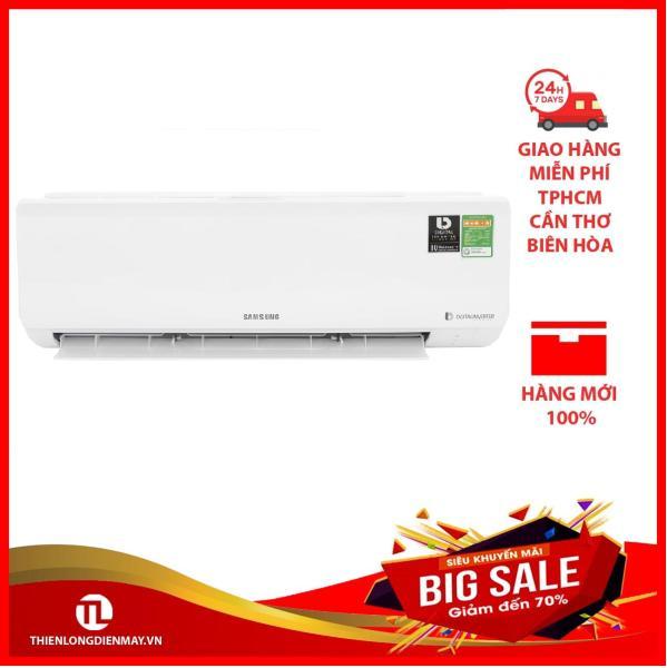 Bảng giá Máy lạnh Samsung Inverter 1 HP AR10NVFHGWKNSV