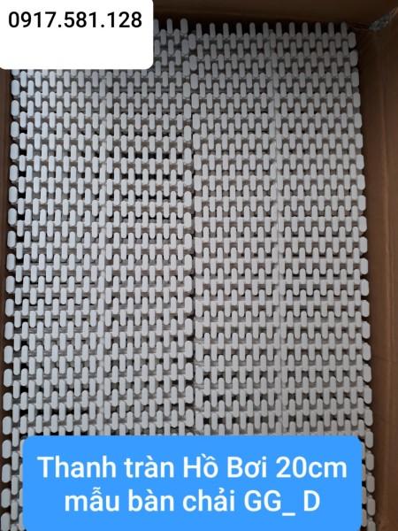 10 mét Thanh Thoát Nước Tràn Hồ Bơi rộng 18cm Hình Răng Cưa  GG-18D Dài 10m= (nguyên 1 thùng là 10m),  rãnh thoát nước, thanh xả tràn,  khe thu nước/ nan thu nước