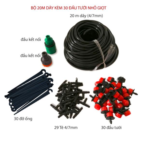 Combo 30 đầu tưới cây nhỏ giọt kèm 20m ống PVC 4/7mm và phụ kiện đấu nối (như hình ảnh)