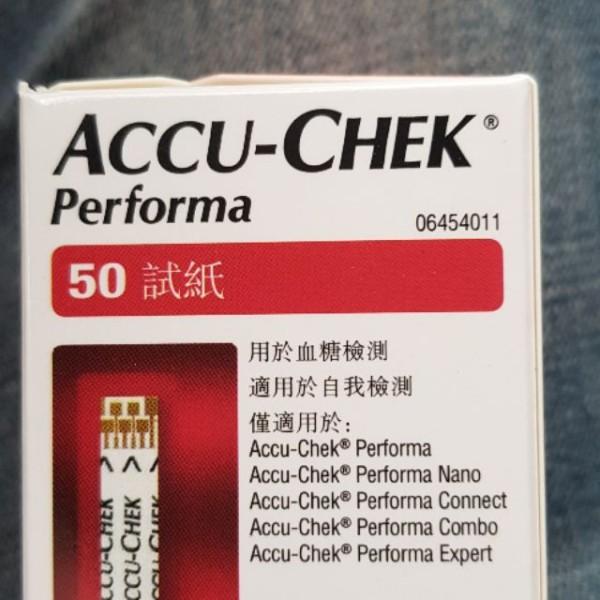 Que thử đường huyết accu chek performa 50 que nhập khẩu nguyên hộp usa, sản phẩm đa dạng, chất lượng tốt, đảm bảo an toàn sức khỏe người sử dụng bán chạy