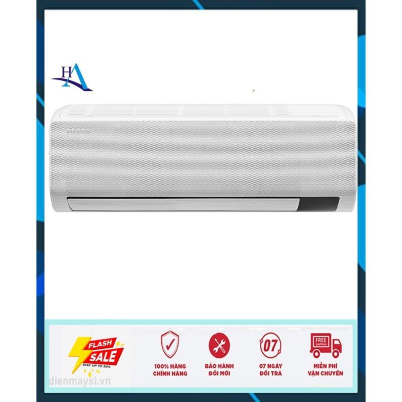 Máy lạnh Samsung Wind-Free Inverter 1.5 HP AR13TYGCDWKN/SV (Miễn phí giao tại HCM-ngoài tỉnh liên hệ shop) chính hãng