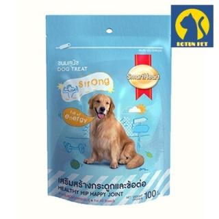 Bánh thưởng cho chó Smartheart Dog Treat Healthy Hip Happy Joint 100g [1688] thumbnail