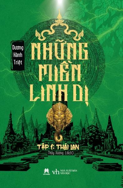 Sách Những Miền Linh Dị Tập 1 - Thái Lan - Newshop