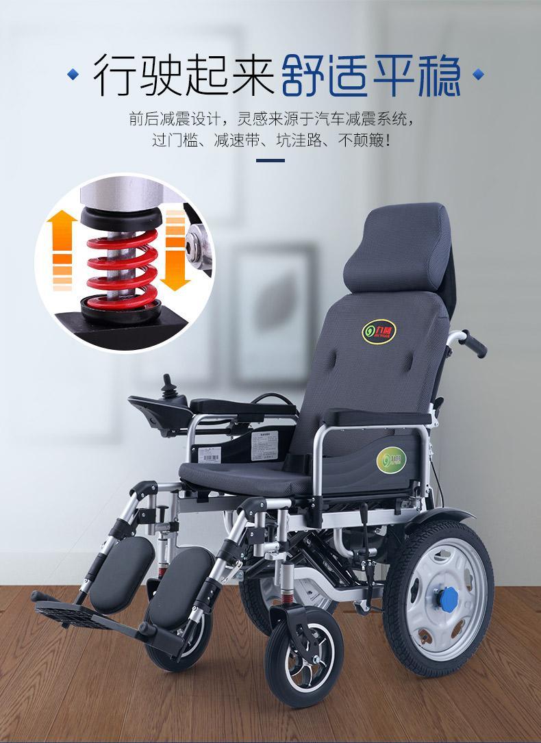 Xe lăn điện có tựa lưng, tựa đầu (Phiên bản tiêu chuẩn)