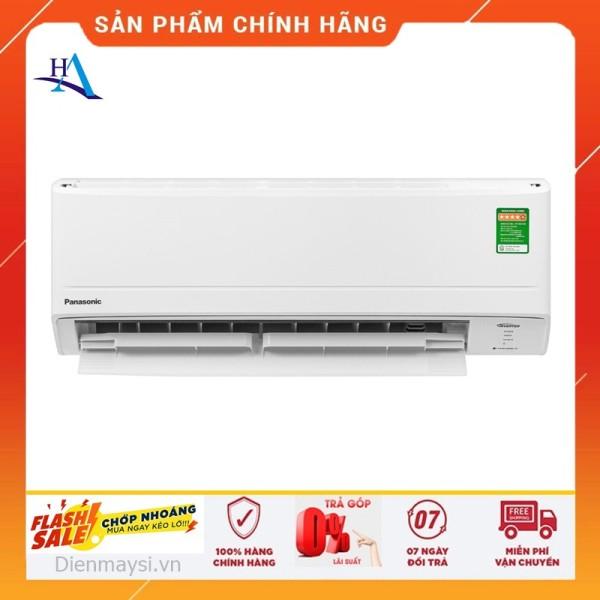 [HCM]Máy lạnh Panasonic 1.5 HP CU/CS-N12WKH-8M (Miễn phí giao tại HCM-ngoài tỉnh liên hệ shop)