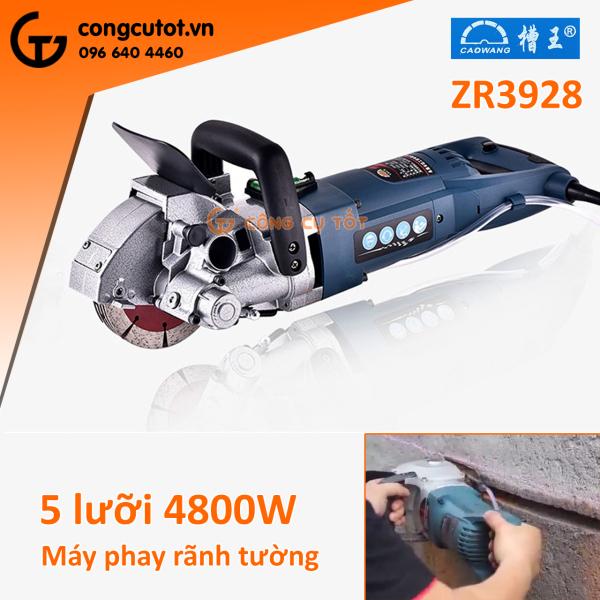 Máy cắt rãnh tường 5 lưỡi CaoWang ZR3928 (CW6121)