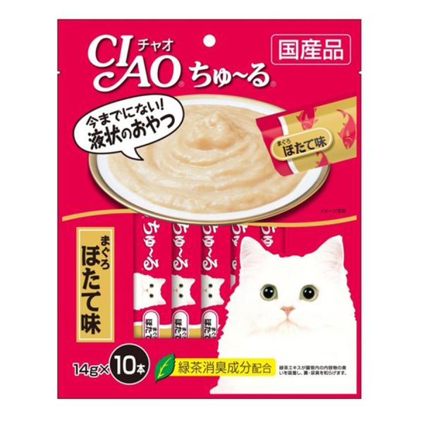 Sốt thưởng thức ăn cho mèo Ciao Thái Lan nhiều vị gói 10 tuýp, 20 tuýp