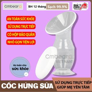 Cốc hứng sữa mẹ CMBear Chính Hãng - Chất liệu silicon an toàn, có đế chống đổ tiện lợi - Cốc hứng sữa CMBEAR cho mẹ, tự hút cho mẹ rảnh tay, giảm thiểu bất tiện khi căng sữa - An toàn tuyệt đối cho mẹ và bé - CMB19 thumbnail