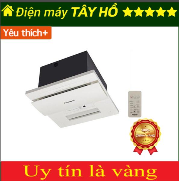 [GIAN HÀNG UY TÍN] [HÀNG CHÍNH HÃNG] Quạt hút gió sưởi nhiệt Panasonic FV-30BG3
