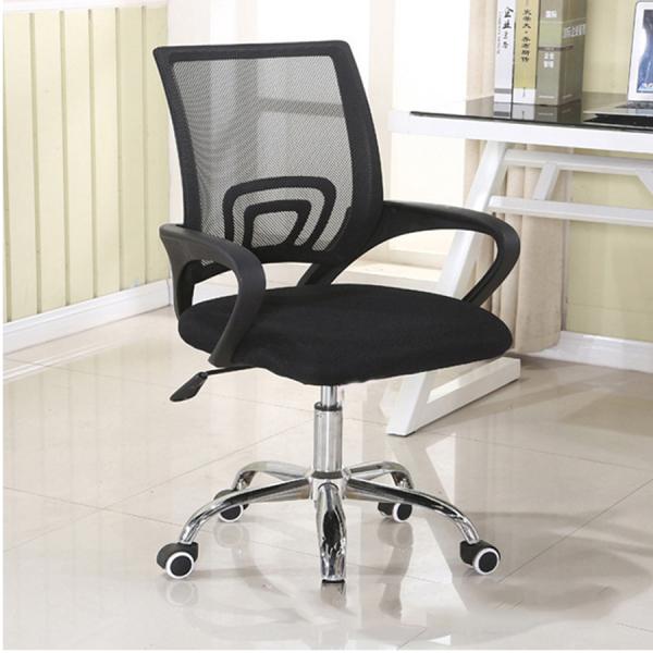 ghế xoay ghế văn phòng giá rẻ giá rẻ
