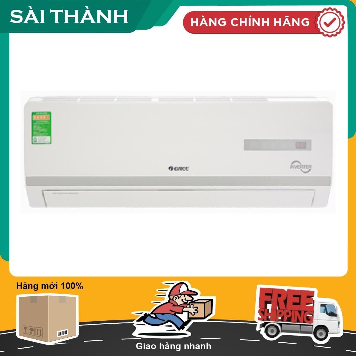 Bảng giá Máy lạnh Gree Inverter 1 HP GWC09WA-K3D9B7I - Bảo hành 2 năm