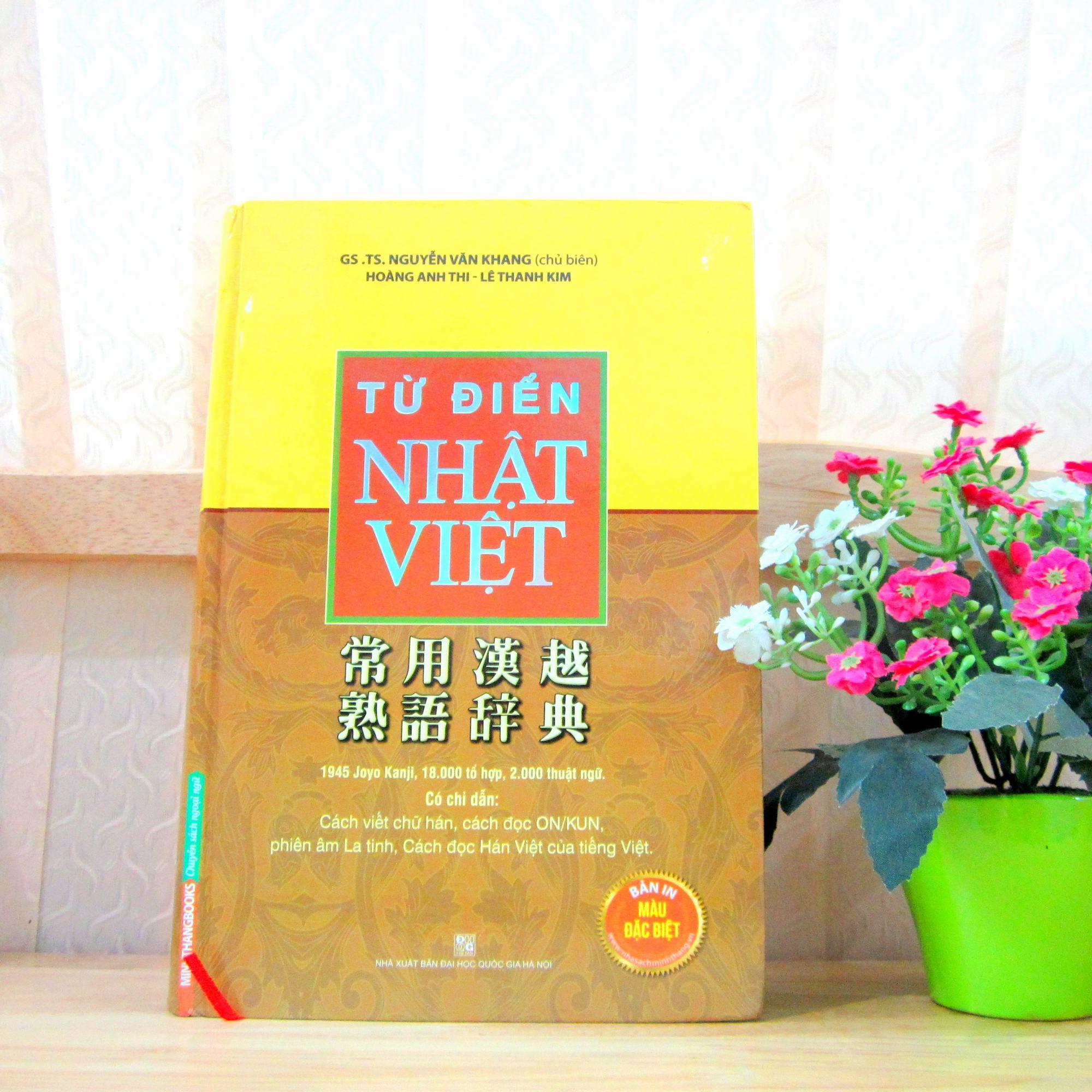 Từ điển Nhật Việt – Nguyễn Văn Khang – Bản Màu – Bìa Mềm By Cua Hang Tri An