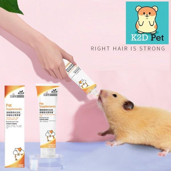 Gel dinh dưỡng Pet Supplements cho hamster, Guinea Pig (bọ ú, chuột lang), thỏ, sóc, chinchilla
