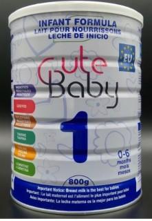 SỮA CUTE BABY SỐ 1 800GR thumbnail