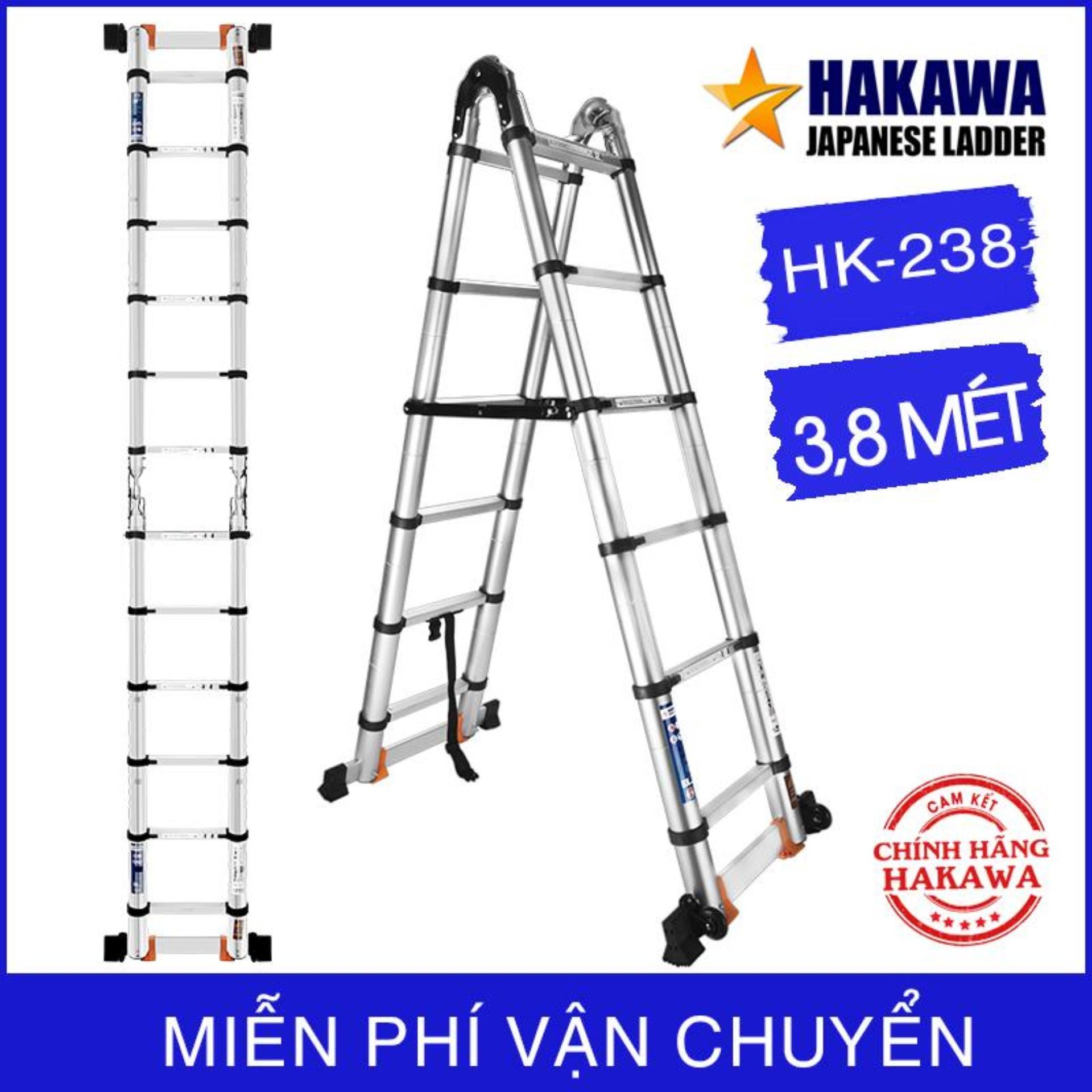 THANG NHÔM RÚT ĐÔI NHẬT BẢN - HAKAWA HK 238 - PHÂN PHỐI CHÍNH HÃNG