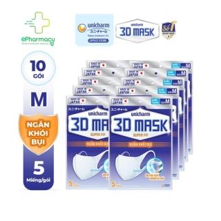 Combo 10 Gói Unicharm Khẩu Trang 3D Mask Super Fit ngăn khói bụi 2 lớp siêu vừa vặn size M 5 cái gói thumbnail
