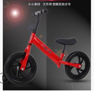 Xe đạp thăng bằng hàng Cao cấp 2020 (xe cân bằng cho bé) thumbnail
