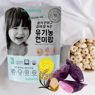 Bánh ăn dặm Organic cho bé - Bánh gạo lứt hữu cơ nhập khẩu Hàn Quốc Bebedang - Khoai lang tím ống thumbnail