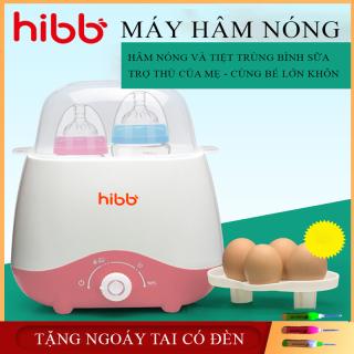 máy hâm sữa và thức ăn cho bé tiệt trùng 2 bình đa chức năng máy hâm sữa đa năng thumbnail