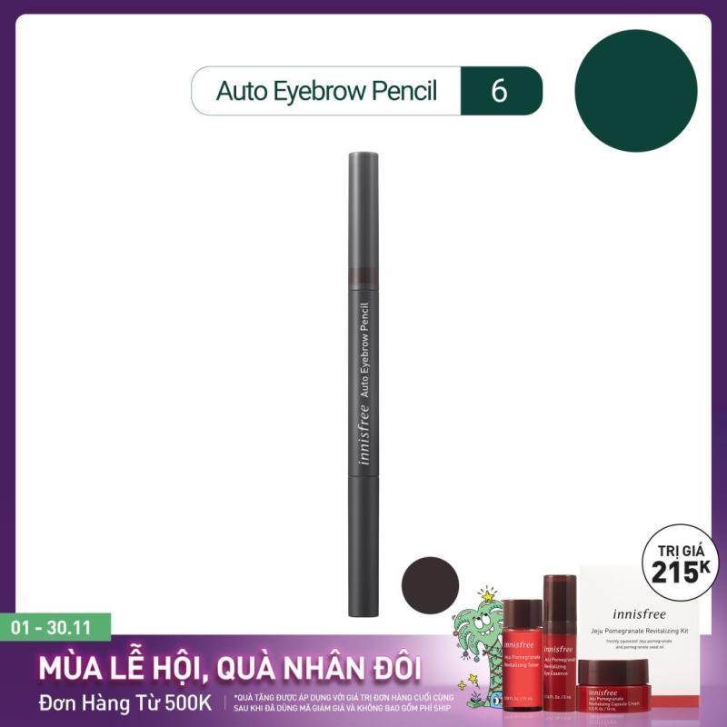 Chì kẻ chân mày innisfree Auto Eyebrow Pencil 0.3g nhập khẩu