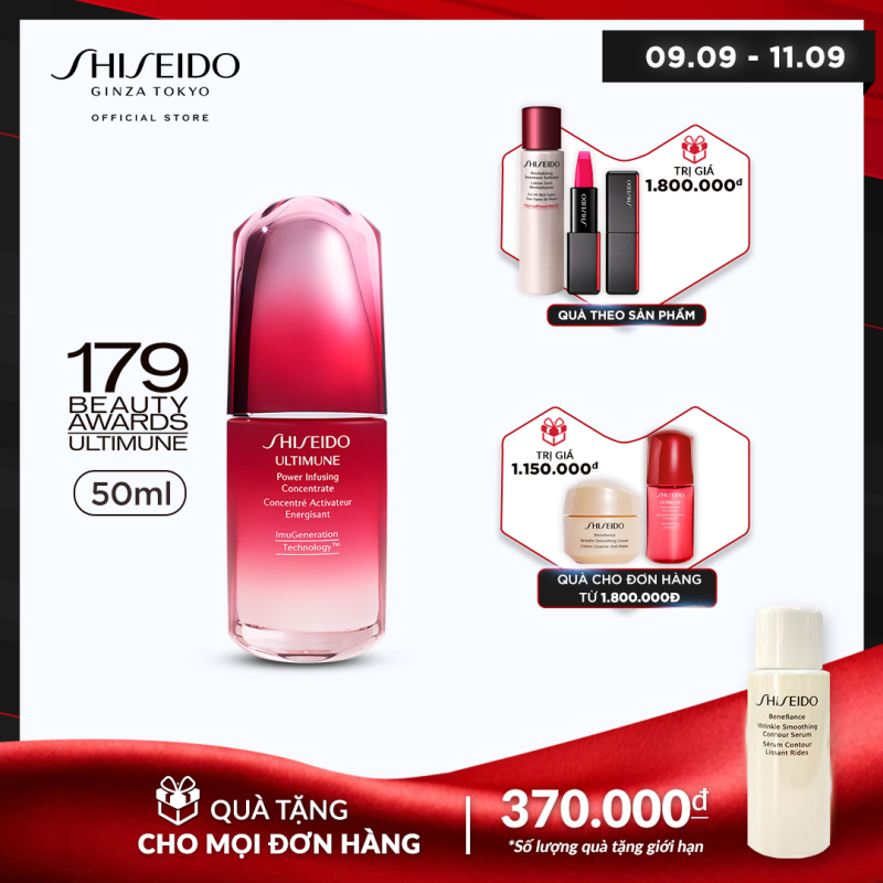 Tinh chất dưỡng da Shiseido Ultimune Power Infusing Concentrate N 50ml nhập khẩu
