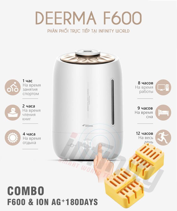 Bảng giá Máy tạo ẩm không khí siêu âm & khuêch tán tinh dầu cao cấp - Deerma F600 (Tặng 1 lọ tinh dầu thơm cao cấp Rhjy 10ml) Điện máy Pico