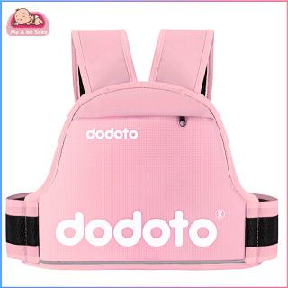 Đai đi xe máy cho bé từ 1-12 tuổi dodoto, địu ngồi xe máy cho bé chống ngã, đai ngồi xe máy đeo vai, thắt lưng, đai ngực - Mẹ bé Soko thumbnail