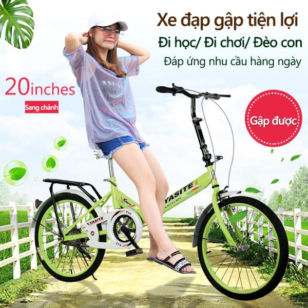 Phân phối Xe đạp 20 inch có thể gấp gọn 2 màu xanh lam xanh lá xe đạp cho thanh niển, người già (Giá sản phẩm đang bán không bao gồm phí lắp đặt)Tops Market