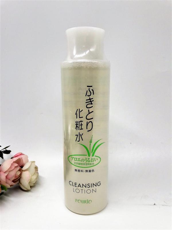 Nước tẩy trang dưỡng ẩm Pourto A hàng xách tay của Japan mẫu mới nội địa Nhật Bản