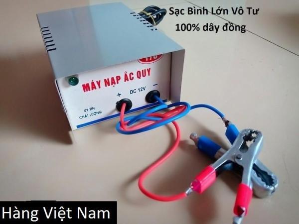 Máy sạc bình ắc quy tự động 12V - Tự Động Ngắt khi đầy bình công Suất thực - Hàng điện cơ 176 Việt Nam