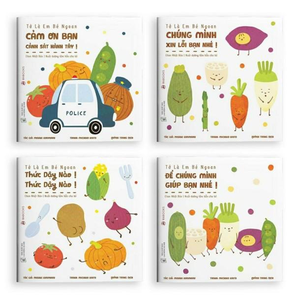 Mua Sách Ehon Wabooks - Bộ 4 cuốn tớ là em bé ngoan - Dành cho trẻ từ 0-2 tuổi.