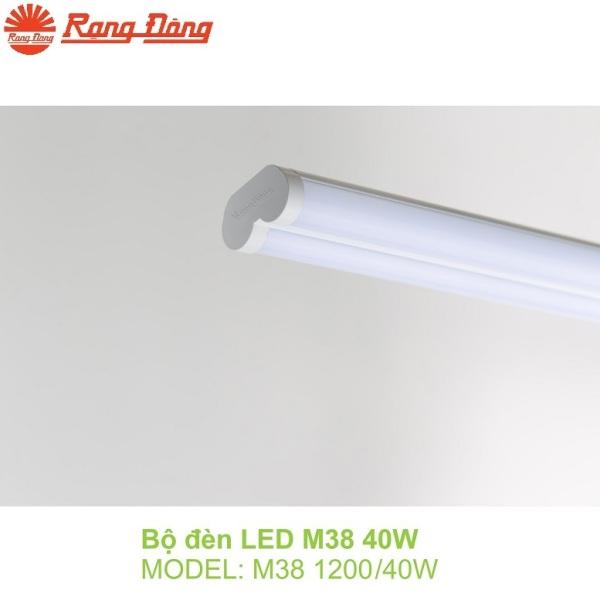 [Nhập ELMAY21 giảm 10% tối đa 200k đơn từ 99k]Bộ đèn led M38 40w Rạng Đông