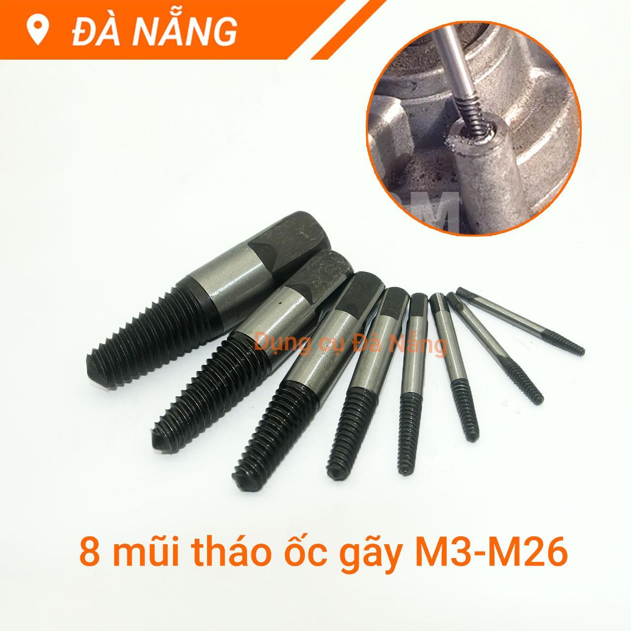 Bộ 8 mũi tháo bu lông, ốc vít gãy- tháo đầu ống nước gãy