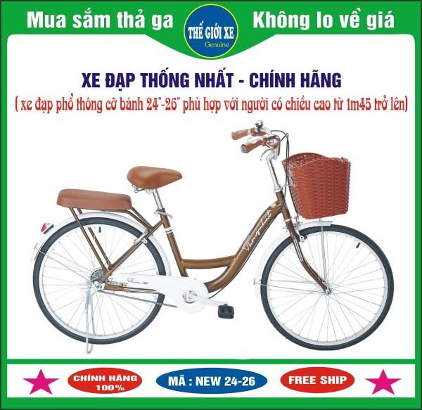 Mua Xe đạp mini nữ Thống Nhất New 24,26 - chính hãng . World Bike