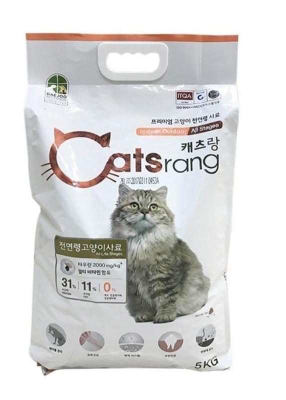 Thức ăn cho mèo Catsrang 5kg Hàn Quốc