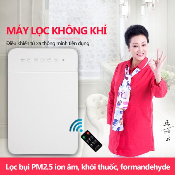 Máy lọc không khí ion âm thông minh lọc khói bụi và vi khuẩn, bụi mịn PM2.5, khói thuốc