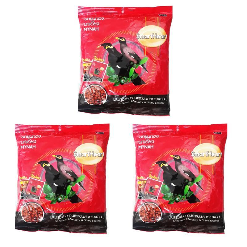 Combo 3 Gói Cám Ớt SmartHeart 400g - Thức Ăn Cho Chim Nhồng, Sáo, Cưỡng, Két
