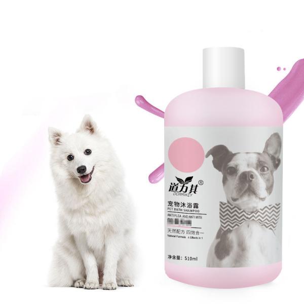 (Hàng nhập)Sữa tắm cho chó DORRIKEY tinh chất dừa loại bỏ khuẩn bọ chét - loai 510ml