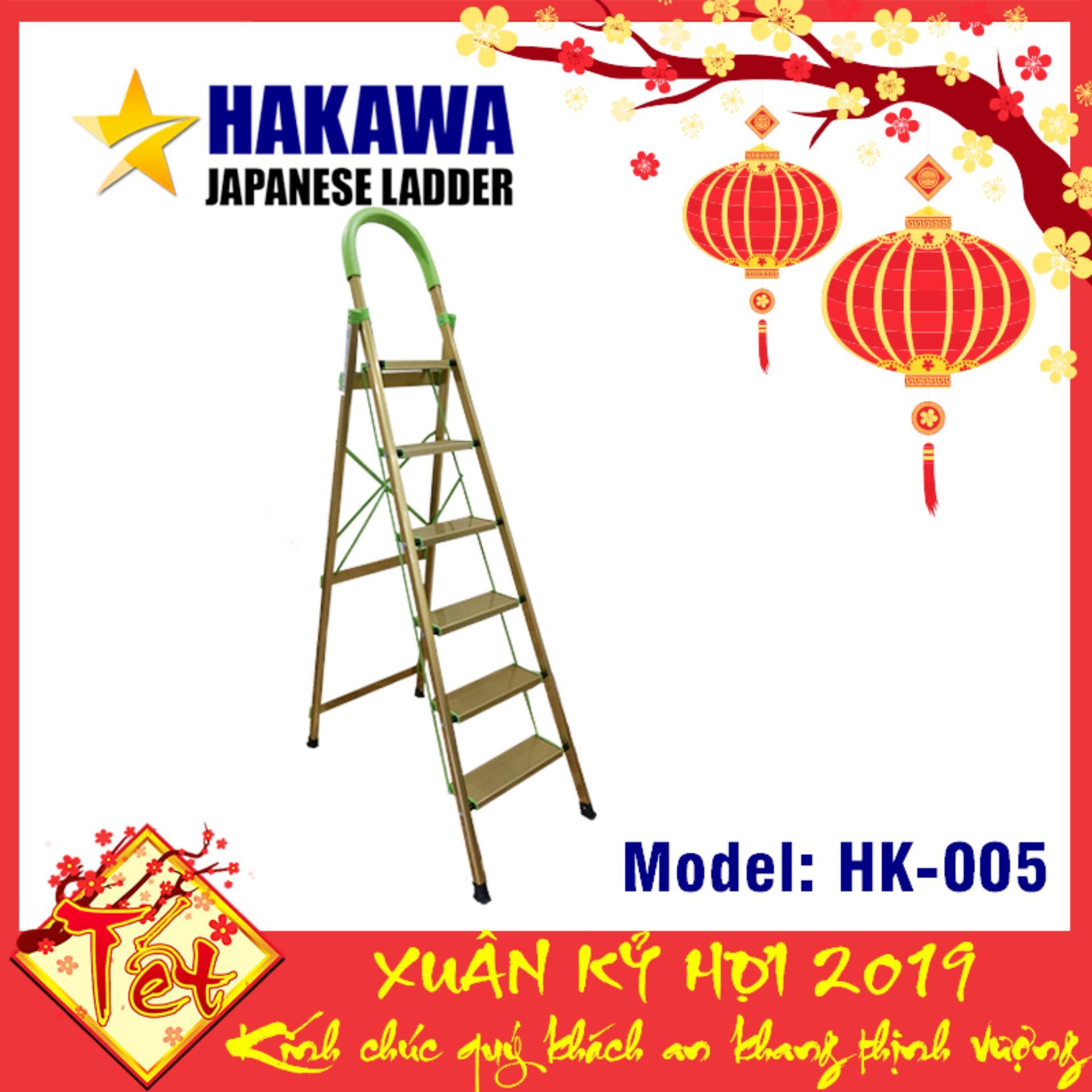 [HAKAWA] Thang nhôm ghế HAKAWA  HK006 - Vật dụng cần thiết cho mọi gia đình