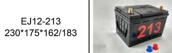 Vỏ Bình Ác Quy Xe Ôto 12V 213Ah  Dài 230 rộng 175 cao 162