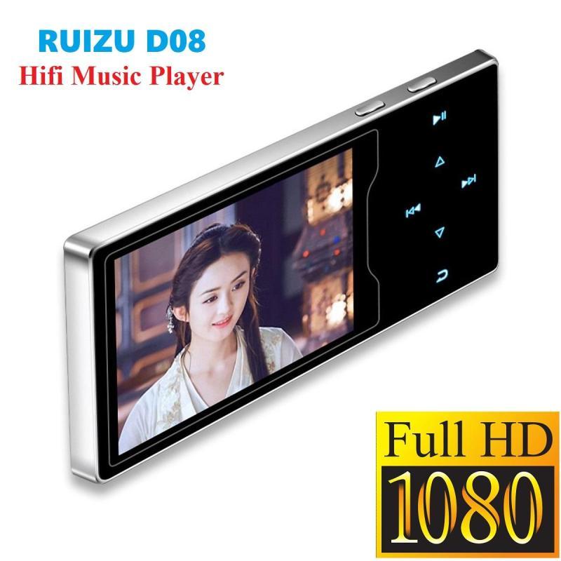 Máy nghe nhạc cao cấp Ruizu D08 màn hình HD 2.4 inch + Kèm quà tặng hấp dẫn