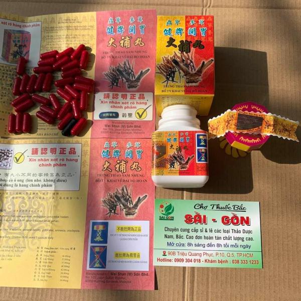 [HCM]Trùng Thảo Sâm Nhung Hỗ Trợ Tăng Cân 34v cao cấp