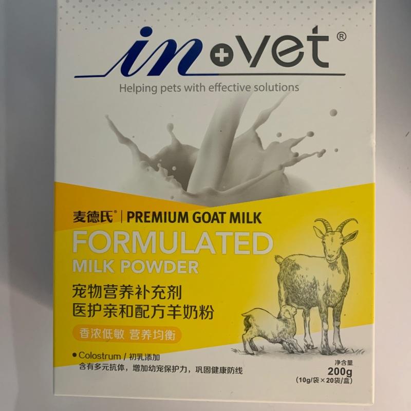 Sữa dê cho chó mèo