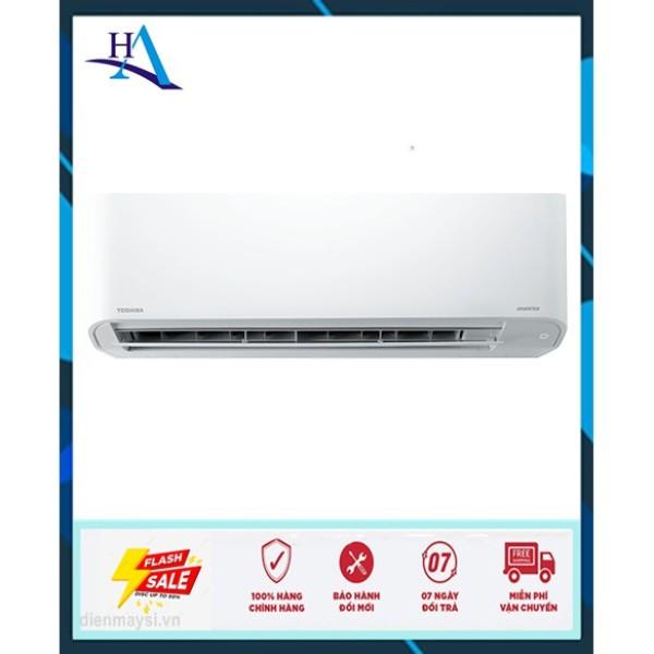 Máy lạnh Toshiba Inverter 1.5 HP RAS-H13C3KCVG-V (Miễn phí giao tại HCM-ngoài tỉnh liên hệ shop)