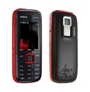 Điện Thoại Nokia 5130 Chính Hãng - Sóng Khỏe - Mẫu Mã Mới Đẹp thumbnail